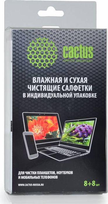 Cactus CS-T1004 салфетки для мобильных устройств сухая и влажная, 8+8 штCS-T1004Салфетки Cactus CS-T1004 Сухая+влажная для планшетов, ноутбуков и моб. телефонов, 8+8 шт