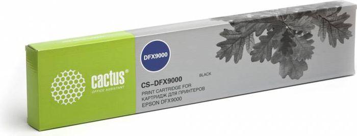 Cactus CS-DFX9000, Black картридж ленточный для Epson DFX9000CS-DFX9000Картридж ленточный Cactus CS-DFX9000 для матричных принтеров Epson DFX9000. Расходные материалы Cactus для печати максимизируют характеристики принтера. Они обеспечивают повышенную четкость изображения и надежное качество печати.