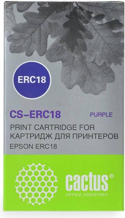 Cactus CS-ERC18, Purple картридж ленточный для Epson ERC 18/ER 4615-RCS-ERC18Картридж ленточный Cactus S-ERC18 для матричных принтеров Epson ERC 18/ER 4615-R. Расходные материалы Cactus для печати максимизируют характеристики принтера. Они обеспечивают повышенную четкость изображения и надежное качество печати.