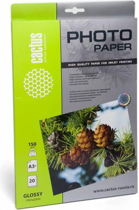 Cactus CS-GA315020 A3+/150г/м2 глянцевая фотобумага для струйной печати (20 листов)