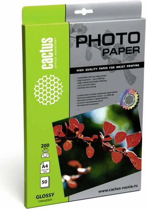 Cactus CS-GA420050 A4/200г/м2 глянцевая фотобумага для струйной печати (50 листов)