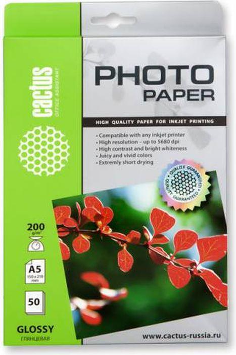 Cactus CS-GA520050 A5/200г/м2 глянцевая фотобумага для струйной печати (50 листов)