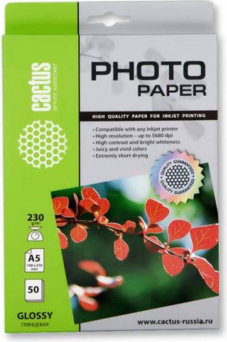 Cactus CS-GA523050 A5/230г/м2 глянцевая фотобумага для струйной печати (50 листов)