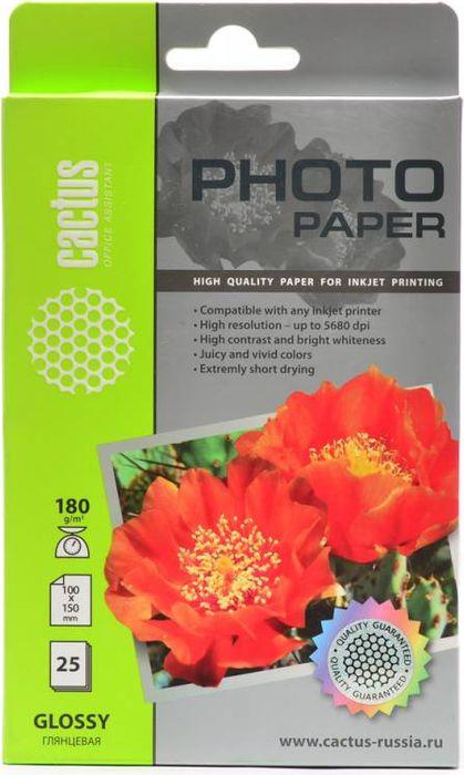 Cactus CS-GA618025 A6/180г/м2 глянцевая фотобумага для струйной печати (25 листов)