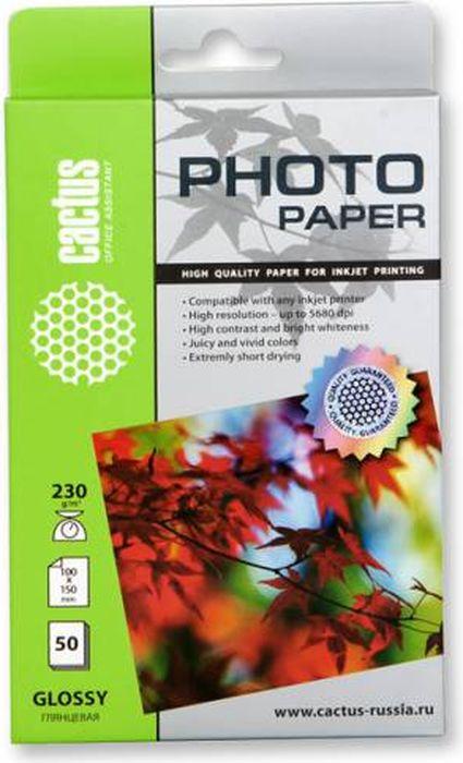 Cactus CS-GA623050 10x15/230г/м2 глянцевая фотобумага для струйной печати (50 листов)CS-GA623050Фотобумага Cactus CS-GA623050 с глянцевым покрытием для струйной печати. Наслаждайтесь лучшими мгновениями вашей жизни в сочных и насыщенных цветах. Представляйте яркие и красочные презентации. Создавайте отпечатки высочайшего качества. Фотобумага Cactus совместима со струйными принтерами Hewlett Packard, Canon, Epson и другими марками. Высококлассное покрытие фотобумаги Cactus позволяет добиться максимально точной цветопередачи при печати фотографий и графики.