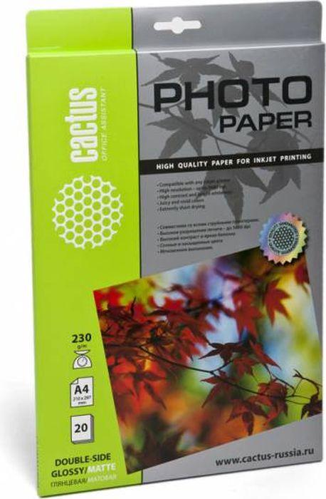 Cactus CS-GMA423020 A4/230г/м2 глянцевая/матовая фотобумага для струйной печати (20 листов)