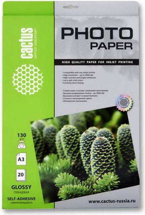 Cactus CS-GSA313020 A3/130г/м2 глянцевая самоклеящаяся фотобумага для струйной печати (20 листов)