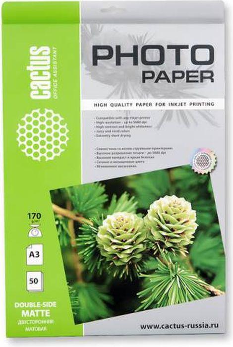 Cactus CS-MA317050DS A3/170г/м2 матовая фотобумага для струйной печати (50 листов)