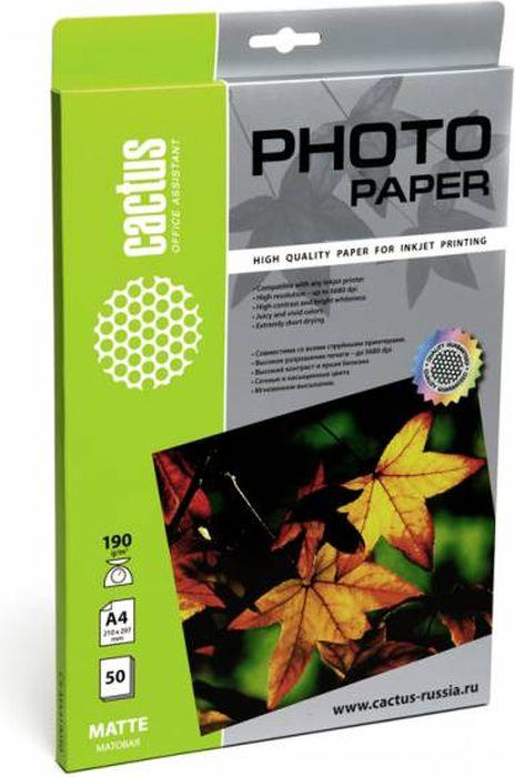 Cactus CS-MA419050 A4/190г/м2 матовая фотобумага для струйной печати (50 листов)