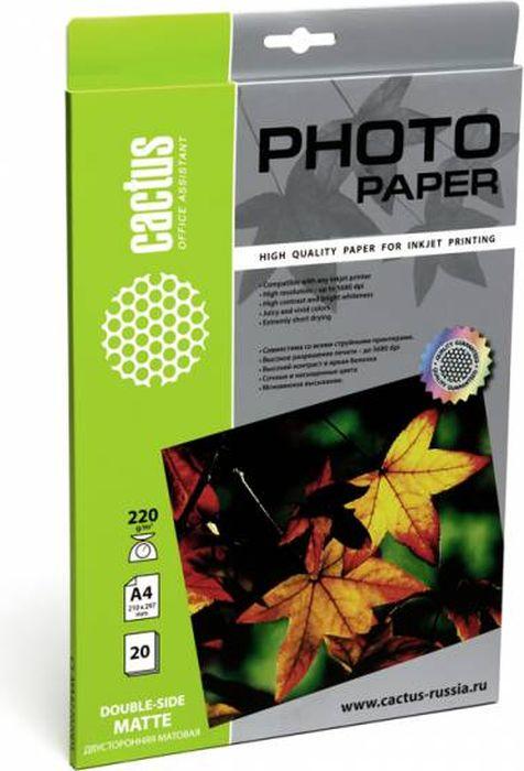 Cactus CS-MA422020DS A4/220г/м2 матовая фотобумага для струйной печати (20 листов)CS-MA422020DSДвухсторонняя фотобумага Cactus CS-MA422020DS с матовым покрытием для струйной печати. Наслаждайтесь лучшими мгновениями вашей жизни в сочных и насыщенных цветах. Представляйте яркие и красочные презентации. Создавайте отпечатки высочайшего качества. Фотобумага Cactus совместима со струйными принтерами Hewlett Packard, Canon, Epson и другими марками. Высококлассное покрытие фотобумаги Cactus позволяет добиться максимально точной цветопередачи при печати фотографий и графики.