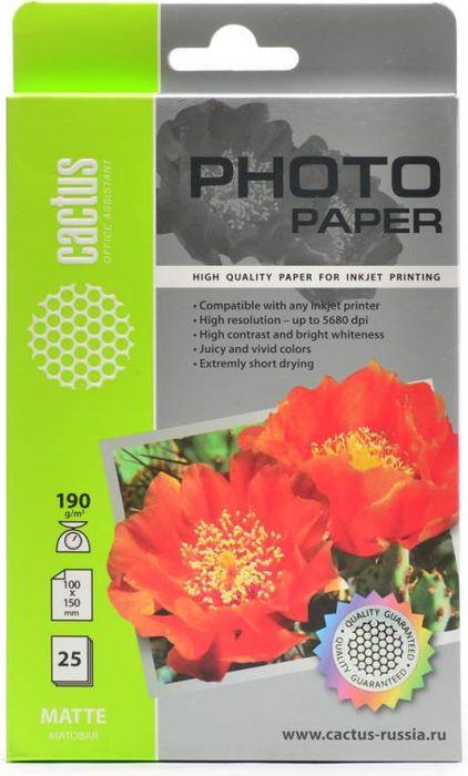 Cactus CS-MA619025 A6/190г/м2 матовая фотобумага для струйной печати (25 листов)CS-MA619025Фотобумага Cactus CS-MA619025 с матовым покрытием для струйной печати. Наслаждайтесь лучшими мгновениями вашей жизни в сочных и насыщенных цветах. Представляйте яркие и красочные презентации. Создавайте отпечатки высочайшего качества. Фотобумага Cactus совместима со струйными принтерами Hewlett Packard, Canon, Epson и другими марками. Высококлассное покрытие фотобумаги Cactus позволяет добиться максимально точной цветопередачи при печати фотографий и графики.
