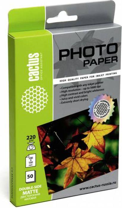 Cactus CS-MA622050DS 10x15/220г/м2 матовая фотобумага для струйной печати (50 листов)