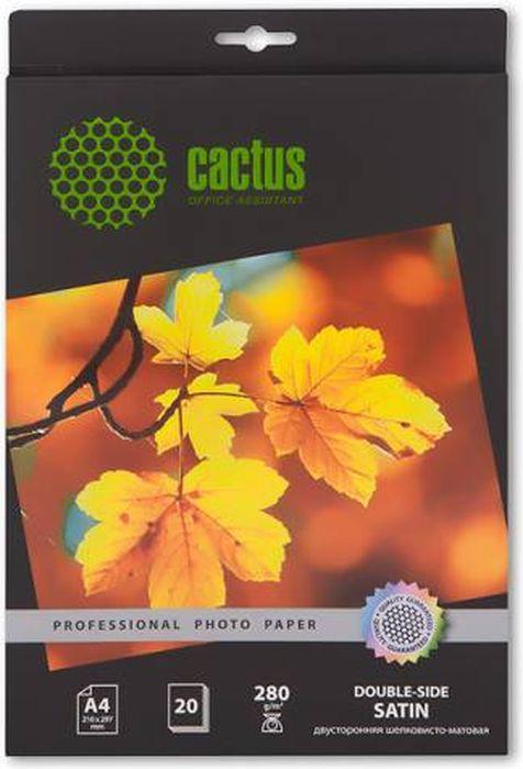 Cactus CS-SMA428020DS A4/280г/м2 сатиновая фотобумага для струйной печати (20 листов)