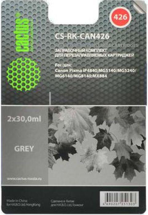 Cactus CS-RK-CAN426GY, Grey чернила для заправки ПЗК для Canon PIXMA iP4840 (9,2 мл)CS-RK-CAN426GYЗаправка для ПЗК Cactus CS-RK-CAN426GY серый (9.2мл) Canon PIXMA iP4840
