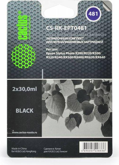 Cactus CS-RK-EPT0481, Black чернила для заправки ПЗК для Epson Stylus R200