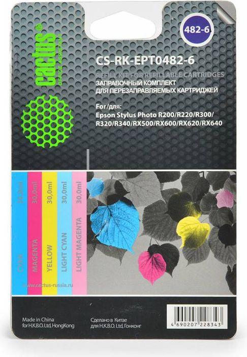 Cactus CS-RK-EPT0482-6 цветные чернила для заправки ПЗК для Epson Photo R200 (20 мл)CS-RK-EPT0482-6Заправка для ПЗК Cactus CS-RK-EPT0482-6 цветной (20мл) Epson Photo R200
