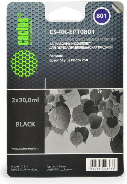 Cactus CS-RK-EPT0801, Black чернила для заправки ПЗК для Epson Stylus Photo P50CS-RK-EPT0801Заправка Cactus CS-RK-EPT0801 для перезаправляемых картриджей Epson Stylus Photo P50. Расходные материалы Cactus для печати максимизируют характеристики принтера. Обеспечивают повышенную четкость изображения и плавность переходов оттенков и полутонов, позволяют отображать мельчайшие детали изображения. Обеспечивают надежное качество печати.