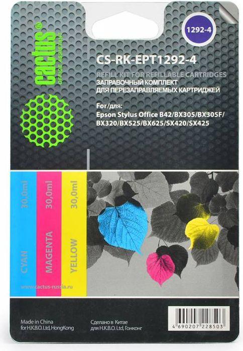 Cactus CS-RK-EPT1292-4 цветные чернила для заправки ПЗК для Epson Office B42