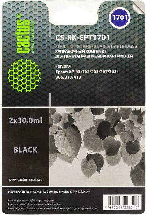 Cactus CS-RK-EPT1701, Black чернила для заправки ПЗК для Epson Home XP-33
