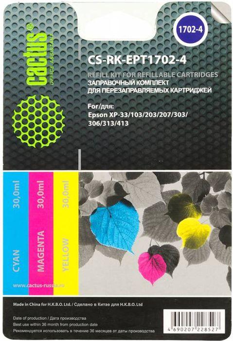 Cactus CS-RK-EPT1702-4 цветные чернила для заправки ПЗК для Epson Home XP-33
