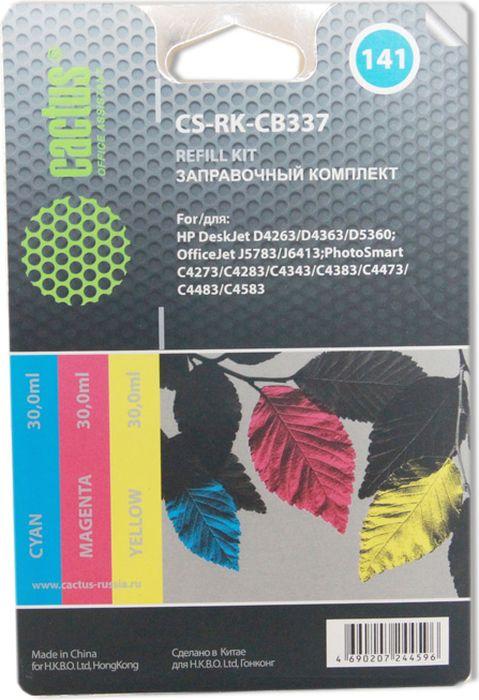 Cactus CS-RK-CB337, Color заправочный набор для HP DeskJet D4263/D4363/D5360/OfficeJet J5783 (3 х 30 мл)CS-RK-CB337Заправочный набор Cactus CS-RK-CB337 цветной (3x30мл) HP DeskJet D4263/D4363/D5360; OfficeJet J5783