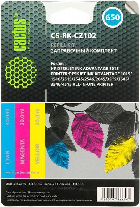Cactus CS-RK-CZ102, Color заправочный набор для HP DeskJet 2515/3515CS-RK-CZ102Заправка Cactus CS-RK-CZ102 для перезаправляемых картриджей HP DeskJet 2515/3515. Расходные материалы Cactus для печати максимизируют характеристики принтера. Обеспечивают повышенную четкость изображения и плавность переходов оттенков и полутонов, позволяют отображать мельчайшие детали изображения. Обеспечивают надежное качество печати.