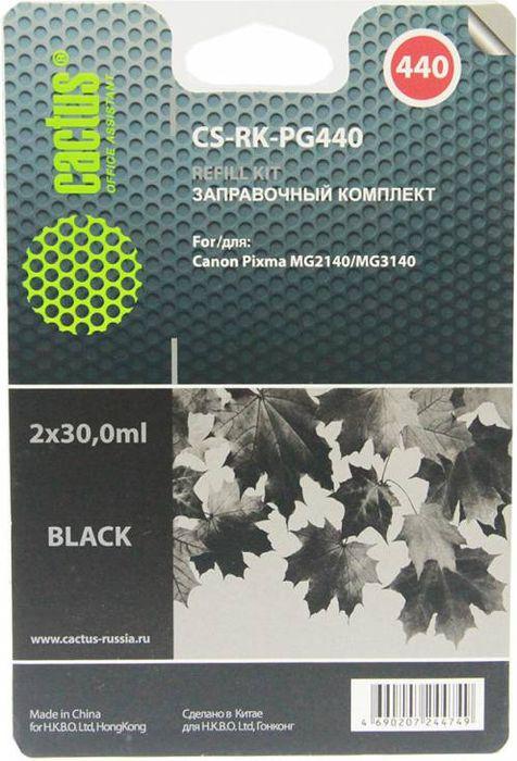 Cactus CS-RK-PG440, Black заправочный набор для Canon MG2140/MG3140CS-RK-PG440Заправка Cactus CS-RK-PG440 для перезаправляемых картриджей Canon MG2140/MG3140. Расходные материалы Cactus для печати максимизируют характеристики принтера. Обеспечивают повышенную четкость изображения и плавность переходов оттенков и полутонов, позволяют отображать мельчайшие детали изображения. Обеспечивают надежное качество печати.