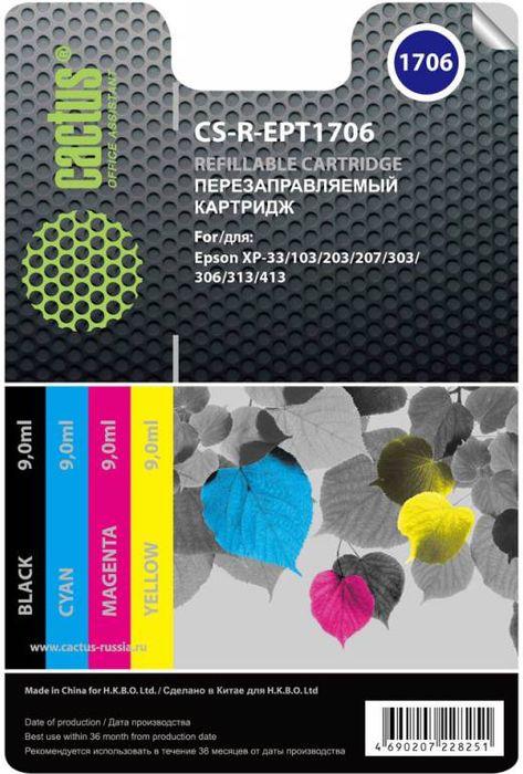 Cactus CS-R-EPT1706 комплект перезаправляемых струйных картриджей для Epson Home XP-33/103/203/207/303/306/403CS-R-EPT1706Комплект струйных картриджей Cactus CS-R-EPT1706 для перезаправляемых принтеров Epson Home XP-33/103/203/207/303/306/403. Расходные материалы Cactus для печати максимизируют характеристики принтера. Обеспечивают повышенную четкость изображения и плавность переходов оттенков и полутонов, позволяют отображать мельчайшие детали изображения. Обеспечивают надежное качество печати. Цвета картриджей: черный, голубой, пурпурный, желтый.