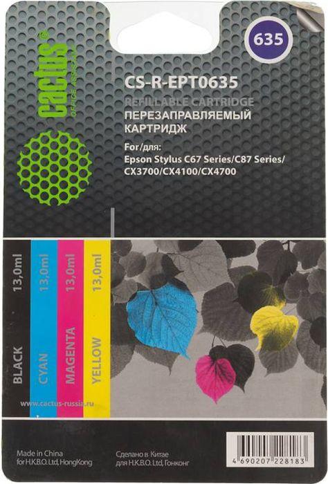 Cactus CS-R-EPT0635 комплект перезаправляемых струйных картриджей для Epson Stylus C67 Series/C87 Series/CX3700/CX4100CS-R-EPT0635Комплект струйных картриджей Cactus CS-R-EPT0635 для перезаправляемых принтеров Epson Stylus C67 Series/C87 Series/CX3700/CX4100. Расходные материалы Cactus для печати максимизируют характеристики принтера. Обеспечивают повышенную четкость изображения и плавность переходов оттенков и полутонов, позволяют отображать мельчайшие детали изображения. Обеспечивают надежное качество печати. Цвета картриджей: черный, голубой, пурпурный, желтый.