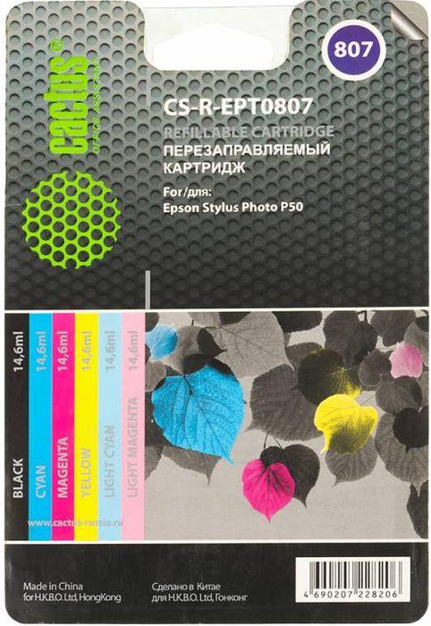 Cactus CS-R-EPT0807 комплект перезаправляемых струйных картриджей для Epson Stylus Photo P50 (6 цветов)CS-R-EPT0807Комплект перезаправляемых картриджей Cactus CS-R-EPT0807 черный/голубой/пурпурный/желтый/светло-голубой/светло-пурпурный (14.4мл) Epson Stylus Photo P50
