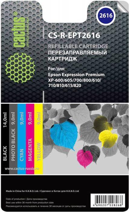 Cactus CS-R-EPT2616 комплект перезаправляемых струйных картриджей для для Epson Expression Home XP-600/605/700/800CS-R-EPT2616Комплект струйных картриджей Cactus CS-R-EPT0487 для перезаправляемых принтеров Epson Expression Home XP-600/605/700/800. Расходные материалы Cactus для печати максимизируют характеристики принтера. Обеспечивают повышенную четкость изображения и плавность переходов оттенков и полутонов, позволяют отображать мельчайшие детали изображения. Обеспечивают надежное качество печати. Цвета картриджей: черный, черный фото, голубой, пурпурный, желтый.