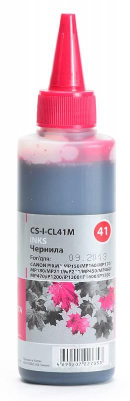 Cactus CS-I-CL41M, Magenta чернила для Canon Pixma MP150/MP160/MP170/MP180/MP210