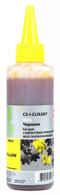 Cactus CS-I-CLI526Y, Yellow чернила для Canon Pixma iP4850/MG5250/MG5150/iX6550