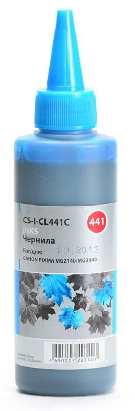 Cactus CS-I-CL441C, Cyan чернила для Canon Pixma MG2140/MG3140CS-I-CL441CЧернила Cactus CS-I-CL441C предназначены для перезаправки картриджей принтеров Canon Pixma MG2140/MG3140. Они обеспечивают отличное качество печати устройства.