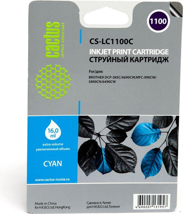 Cactus CS-LC1100C, Cyan картридж струйный для Brother DCP-385c/6690cw/MFC-990/5890/5895/6490