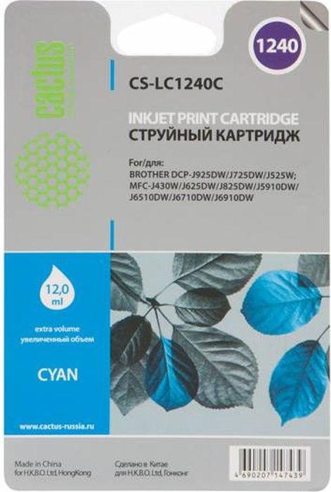 Cactus CS-LC1240XC, Cyan картридж струйный для Brother MFC-J6510/6910DWCS-LC1240CКартридж Cactus CS-LC1240XC для струйных принтеров Brother MFC-J6510/6910DW. Расходные материалы Cactus для печати максимизируют характеристики принтера. Обеспечивают повышенную четкость изображения и плавность переходов оттенков и полутонов, позволяют отображать мельчайшие детали изображения. Обеспечивают надежное качество печати.
