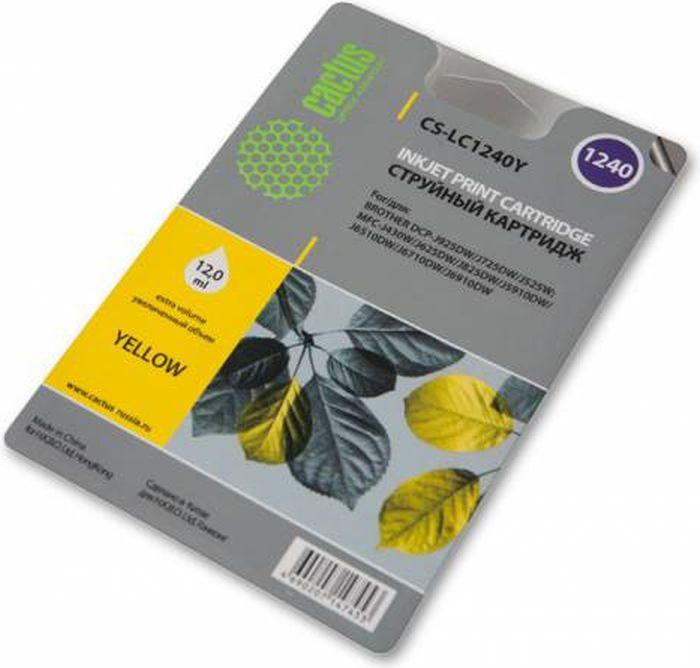 Cactus CS-LC1240XY, Yellow картридж струйный для Brother MFC-J6510/6910DW