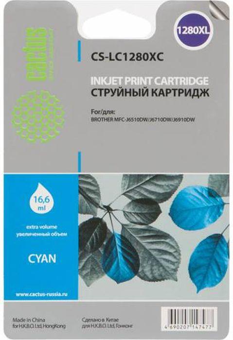 Cactus CS-LC1280XC, Cyan картридж струйный для Brother MFC-J6510/6910DW