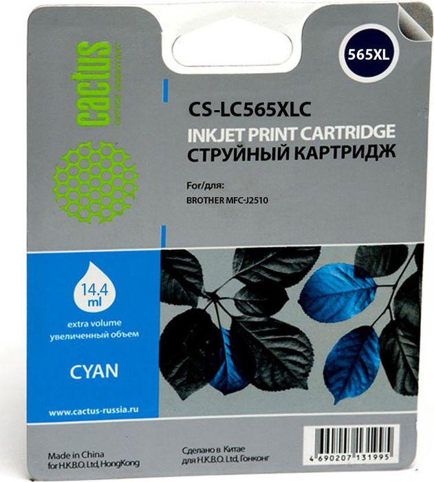 Cactus CS-LCXLC, Cyan картридж струйный для Brother MFC-J2510CS-LCXLCКартридж струйный Cactus CS-LCXLC голубой для Brother MFC-J2510 (14.4мл)
