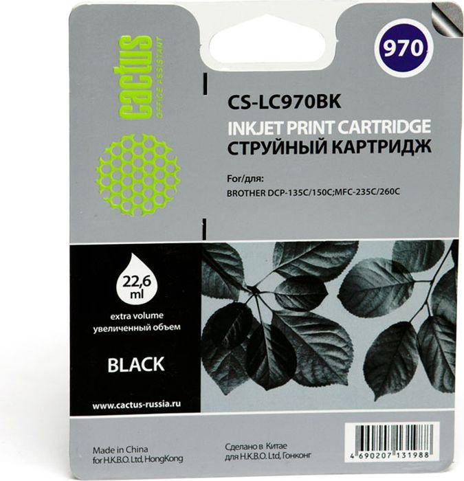 Cactus CS-LC970BK, Black картридж струйный для Brother DCP-135C/150C/MFC-235C/260CCS-LC970BKКартридж Cactus CS-LC970BK для струйных принтеров Brother DCP-135C/150C/MFC-235C/260C. Расходные материалы Cactus для печати максимизируют характеристики принтера. Обеспечивают повышенную четкость изображения и плавность переходов оттенков и полутонов, позволяют отображать мельчайшие детали изображения. Обеспечивают надежное качество печати.