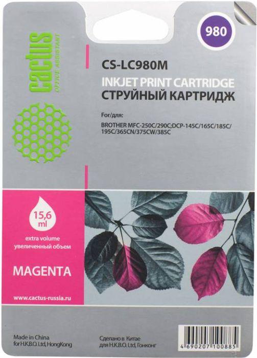 Cactus CS-LC980M, Magenta картридж струйный для Brother DCP-145C/165C/MFC-250C/290CCS-LC980MКартридж Cactus CS-LC980M для струйных принтеров Brother DCP-145C/165C/MFC-250C/290C. Расходные материалы Cactus для струйной печати максимизируют характеристики принтера. Обеспечивают повышенную чёткость цвета и плавность переходов оттенков и полутонов, позволяют отображать мельчайшие детали изображения. Обеспечивают надежное качество печати.