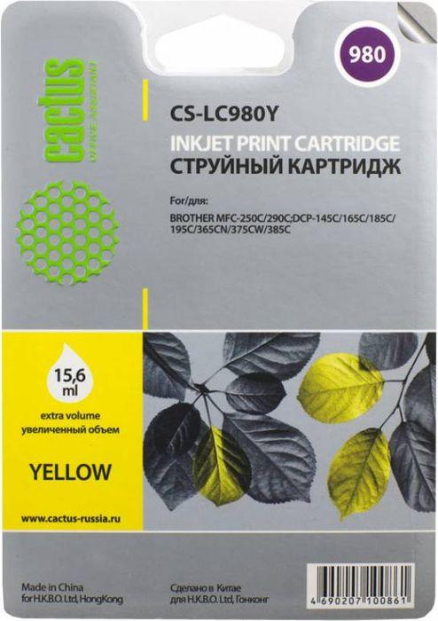 Cactus CS-LC980Y, Yellow картридж струйный для Brother DCP-145C/165C/MFC-250C/290CCS-LC980YКартридж Cactus CS-LC980Y для струйных принтеров Brother DCP-145C, 165C, MFC-250C, 290C. Расходные материалы Cactus для струйной печати максимизируют характеристики принтера. Обеспечивают повышенную чёткость цвета и плавность переходов оттенков и полутонов, позволяют отображать мельчайшие детали изображения. Обеспечивают надежное качество печати.