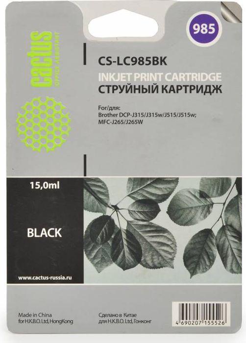 Cactus CS-LC985BK, Black картридж струйный для Brother DCPJ315W/DCPJ515W/MFCJ265W