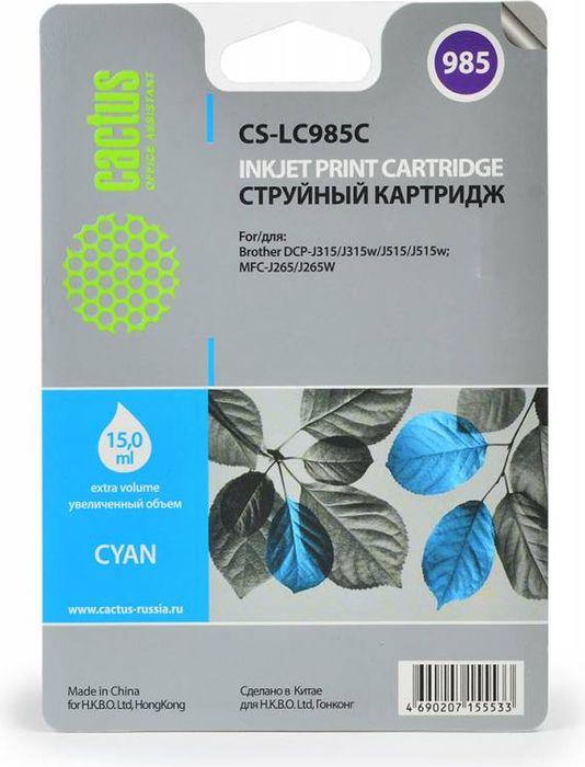 Cactus CS-LC985C, Cyan картридж струйный для Brother DCPJ315W/DCPJ515W/MFCJ265WCS-LC985CКартридж струйный Cactus CS-LC985C голубой для Brother DCPJ315W/DCPJ515W/MFCJ265W (15мл)