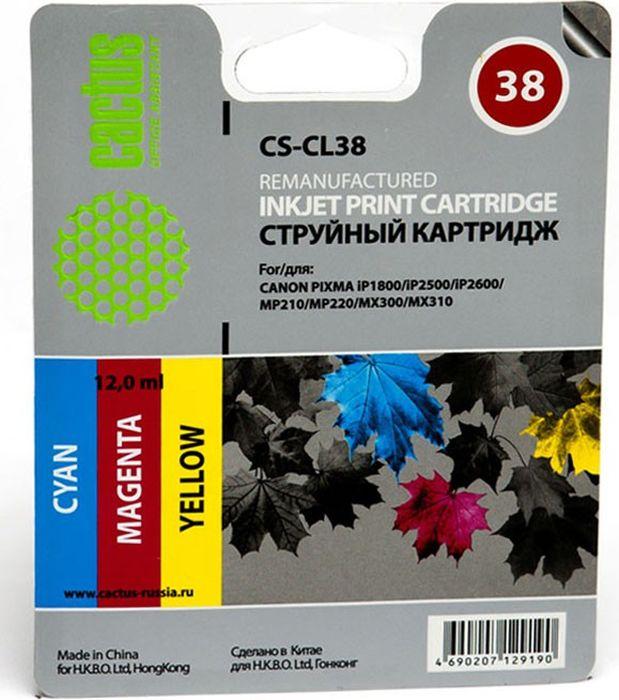 Cactus CS-CL38, Cyan Magenta Yellow картридж струйный для Canon Pixma iP1800/iP1900/iP2500/MP140/MP210/MP470/MX300CS-CL38Картридж Cactus CS-CL38 для струйных принтеров Canon Pixma iP1800/iP1900/iP2500/iP2600/MP140/MP190/MP210/MP220/MP470/MX300/MX310. Расходные материалы Cactus для печати максимизируют характеристики принтера. Обеспечивают повышенную четкость изображения и плавность переходов оттенков и полутонов, позволяют отображать мельчайшие детали изображения. Обеспечивают надежное качество печати.