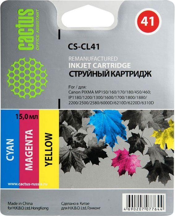 Cactus CS-CL41, Cyan Magenta Yellow картридж струйный для Canon Pixma MP150/MP210/MP450/iP1200/iP1300/iP1600/iP1700/iP1800/iP190CS-CL41Картридж Cactus CS-CL41 для струйных принтеров Canon Pixma MP150/MP160/MP170/MP180/MP210/MP220/MP450/MP460/MP470/iP1200/iP1300/iP1600/iP1700/iP1800/iP190. Расходные материалы Cactus для печати максимизируют характеристики принтера. Обеспечивают повышенную четкость изображения и плавность переходов оттенков и полутонов, позволяют отображать мельчайшие детали изображения. Обеспечивают надежное качество печати.