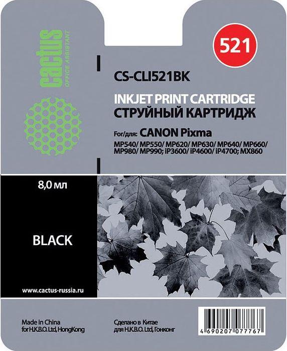 Cactus CS-CLI521BK, Black картридж струйный для Canon Pixma MP540/MP550/MP620/MP630/MP640/MP660/MP980/MP990/iP3600/iP4600/iP4700/MX860