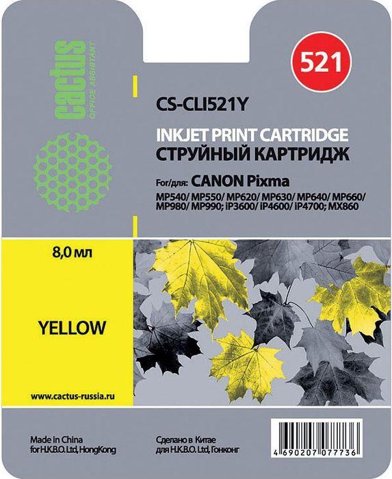 Cactus CS-CLI521Y, Yellow картридж струйный для Canon Pixma MP540/MP550/MP620/MP630/MP640/MP660/MP980/MP990/iP3600/iP4600/iP4700/MX860CS-CLI521YКартридж Cactus CS-CLI521Y для струйных принтеров Canon. Расходные материалы Cactus для печати максимизируют характеристики принтера. Обеспечивают повышенную четкость изображения и плавность переходов оттенков и полутонов, позволяют отображать мельчайшие детали изображения. Обеспечивают надежное качество печати.