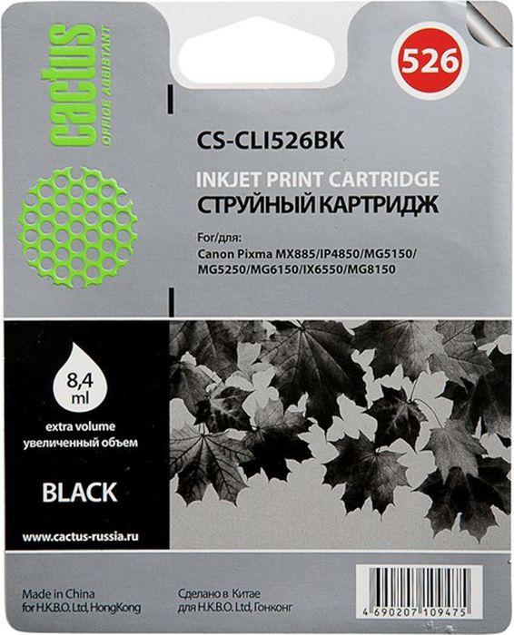 Cactus CS-CLI526BK, Black картридж струйный для Canon Pixma iP4850/MG5250/MG5150/iX6550/MX885