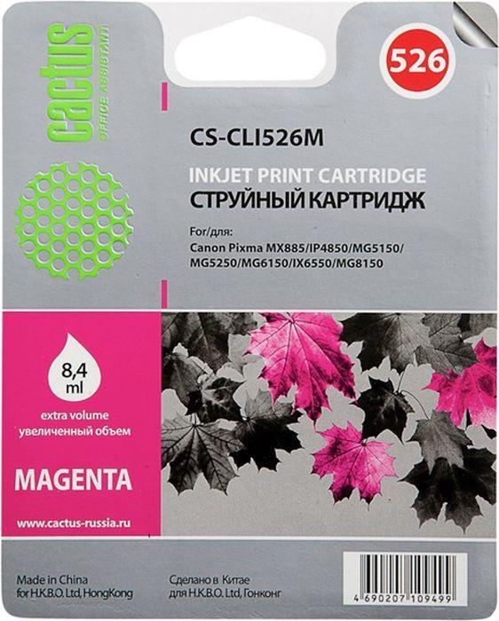 Cactus CS-CLI526M, Magenta картридж струйный для Canon Pixma iP4850/MG5250/MG5150/iX6550/MX885CS-CLI526MКартридж Cactus CS-CLI526M для струйных принтеров Canon Pixma iP4850/MG5250/MG5150/iX6550/MX885. Расходные материалы Cactus для печати максимизируют характеристики принтера. Обеспечивают повышенную четкость изображения и плавность переходов оттенков и полутонов, позволяют отображать мельчайшие детали изображения. Обеспечивают надежное качество печати.